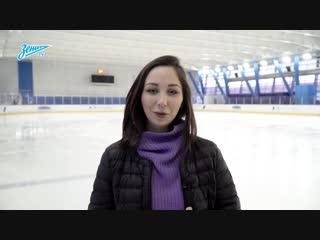 """Елизавета Туктамышевf«Надеюсь, что в новом году наша дружба с """"Зенитом"""" только укрепится/АПЗ"""
