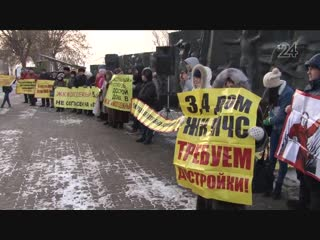 Обманутые дольщики Казани в парке Петрова