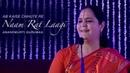 Ab Kaise Chhute Re Naam Rat Laagi | Anandmurti Gurumaa