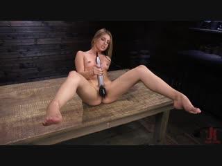 Fuckingmachines kristen scott - girl next door bound and machine fucked and sybian (porn, xxx, sex, порно, бдсм, вибратор)