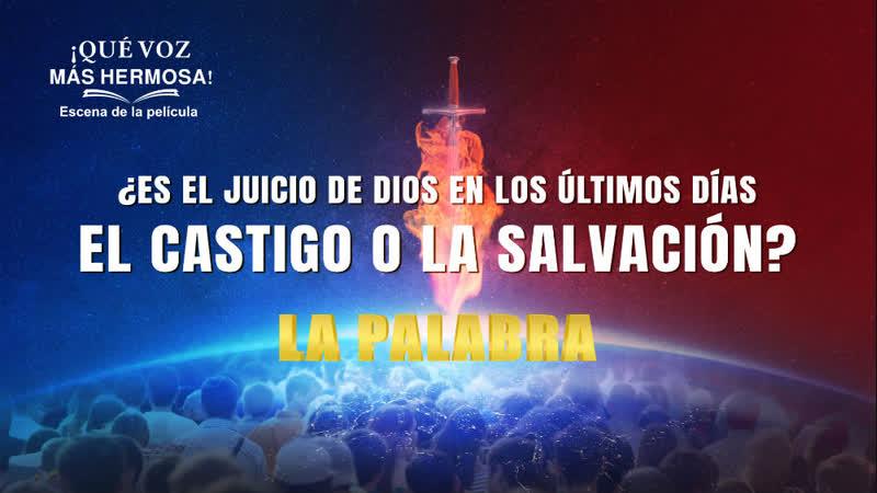 ¡Qué voz más hermosa! (V) - ¿Es el juicio de Dios en los últimos días el castigo o la salvación?