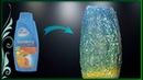 Яркая ваза из пластиковой бутылки Объемный декор шпатлевкой