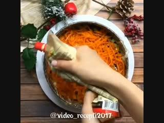 Салат к Новому году с копченой курицей 🍴🥗