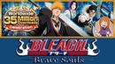 35 МИЛЛИОНОВ ЗАГРУЗОК ОРИХИМЕ НОВЫЕ ЗАДАНИЯ Bleach Brave Souls 374