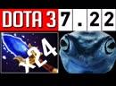 [GoodWIN Live] 7.22 ПАТЧ ПЕРЕВОРАЧИВАЕТ ДОТУ, ПОЛНЫЙ ОБЗОР АГАНИМОВ   DOTA 2