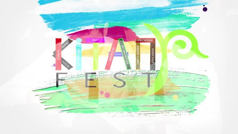 KITAP-FEST (promo_eng)
