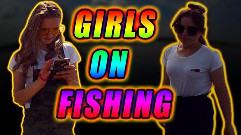 ДЕВУШКИ НА РЫБАЛКЕ ловят рыбу GIRLS ON FISHING