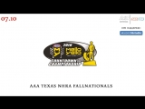 NHRA Drag Racing Championship, Этап 21 - AAA Texas NHRA FallNationals, Texas Motorplex, 07.10.2018 [545TV, A21 Network]