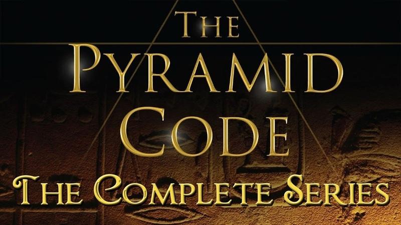 Секретный код египетских пирамид 35 Сакральная космология [ДокФильм]