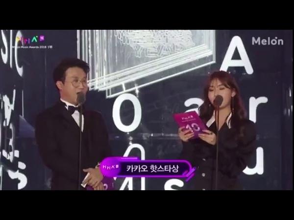 [181201] BTS won Kakao Hot Star award at MMA2018
