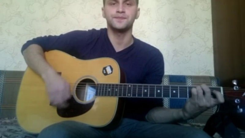 Баста-Сансара (cover by Evgeny Osadchy)