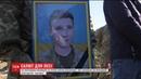 На Луганщині попрощалися з Лесею Баклановою яка загинула на передовій