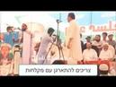 Мусульманский проповедник из Пакистана сказал убивать всех евреев
