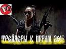 Мой канал на ЮТУБЕ syoutube/channel/UCnedwrjJx-ABCYqh1hJHPvA