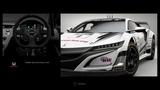 Gran TurismoSPORT - Honda NSX Gr.B Rally Car - Sardegna - Time Attack - Setup