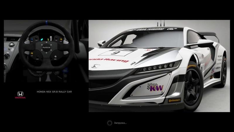 Gran Turismo™SPORT - Honda NSX Gr.B Rally Car - Sardegna - Time Attack - Setup
