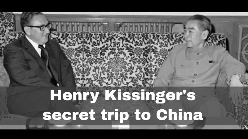 9th July 1971: Henry Kissinger makes a secret diplomatic trip to China