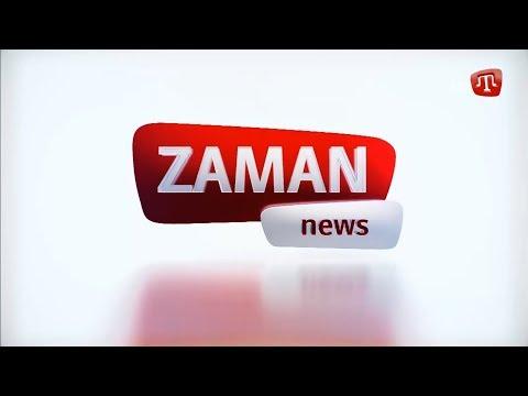 Підсумковий випуск новин Zaman