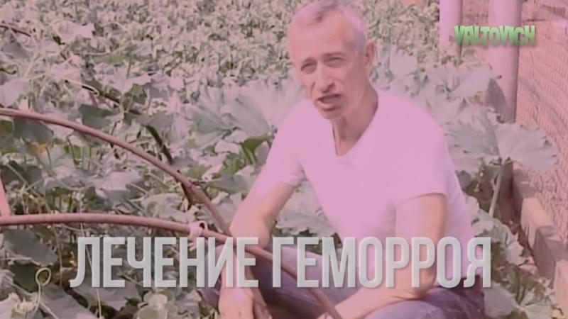 ЭЛДЖЕЙ, FEDUK feat. Поцык Розовое вино ¦ REMIX by VALTOVICH