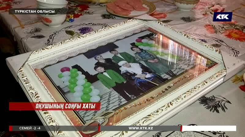 Түркістан облысында оқушы асылып өлді Мұғалімдердің қатысы бар ма