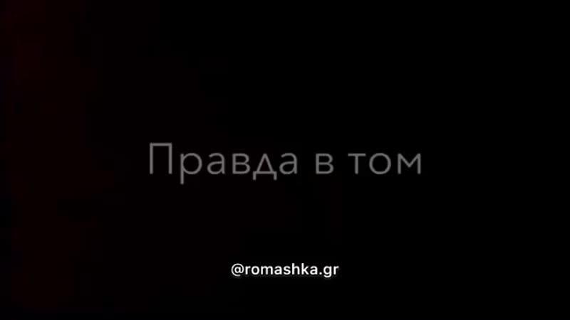 Romashka.gr?utm_source=ig_share_sheetigshid=tutx9z23w7c.mp4