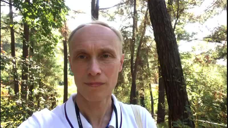 Соприкосновение с природой во время сессии Науки Жизни Часть 2 Олег Гадецкий