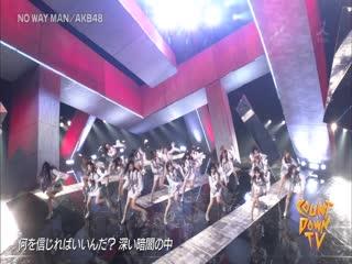 AKB48 - NO WAY MAN + Talk (CDTV 2018.12.01)