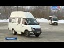 Госавтонадзор проверил водителей автобусов
