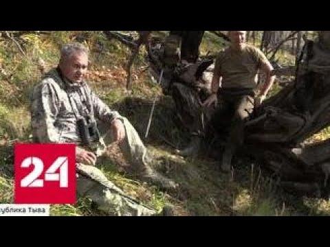 Путин заваривал и пил чай из саган дайля во время отпуска в республике Тыва.