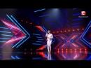 Анна Капинус – Гайтана і С.К.А.Й. – Не йди – Х-фактор 9