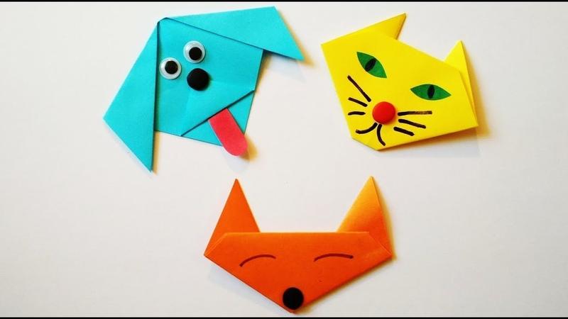 Кошка собака и лиса из бумаги Как сделать оригами без клея для детей
