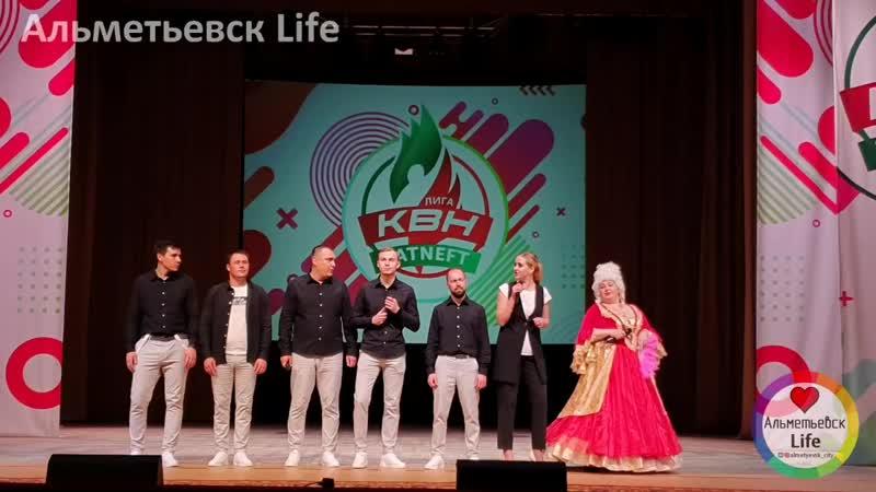 Команда НГДУ АльметьевНефть - Фестиваль лиги КВН Татнефть