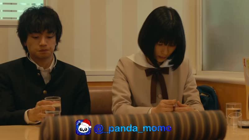 Момент из полнометражной японской дорамы ️ Сердцу хочется кричать отрывок 6