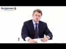 Регистрация товарного знака. Как не нарушить права третьих лиц и публичные интересы (20.05.2014)