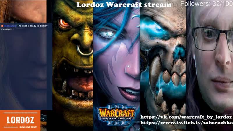 Warcraft 3. Играем общаемся!
