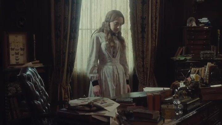 Effie Gray_ Un lío amoroso (2014)