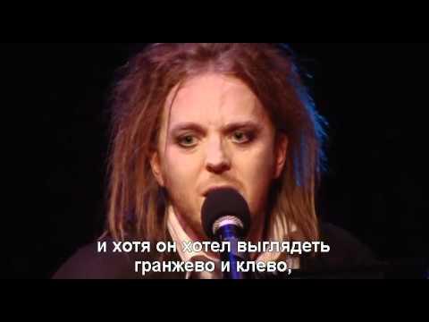 Tim Minchin Rock Roll Nerd rus sub