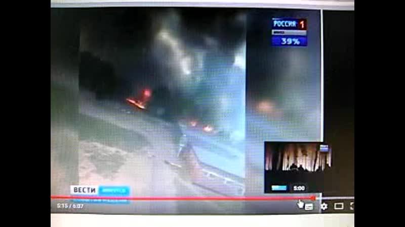 ===video0874=заготовка к политеке===