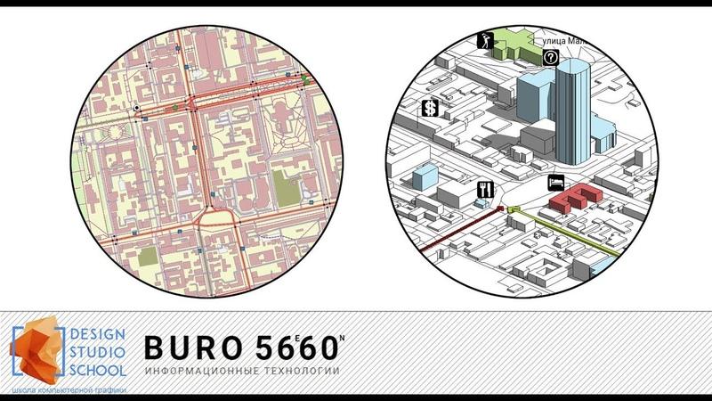 Автоматизация создания городской застройки. Связь QgisRhinoRevit