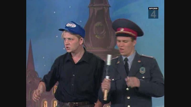 Харьковские менты КВН Голосящий КиВиН 1999