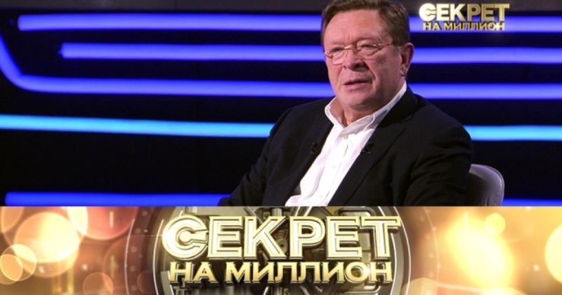 Секрет на миллион Георгий Мартиросьян