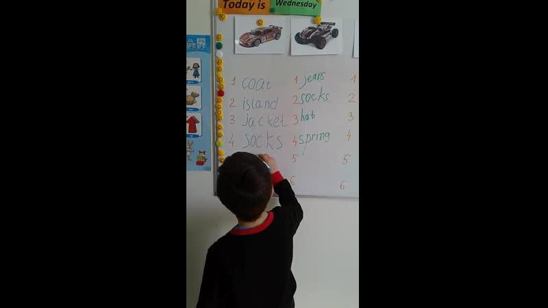 Учимся, играя. Сегодня у нас необычные гонки - гонки по написанию словарного диктанта.... Группа 2 класс (1й год обучения)