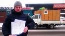 Видеобонус Баба Яга команда М60 / ENCOUNTER Уссурийск