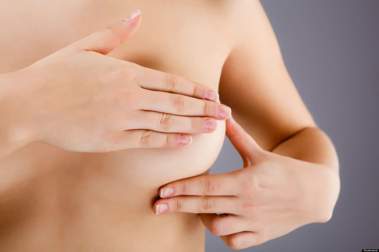 Статья Способ облегчить боль в груди во время беременности