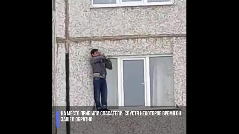 Спортсмены из Чувашии борются за медали Всемирной Универсиады В Чебоксарах парень простоял на карнизе окна 30 минут и другое