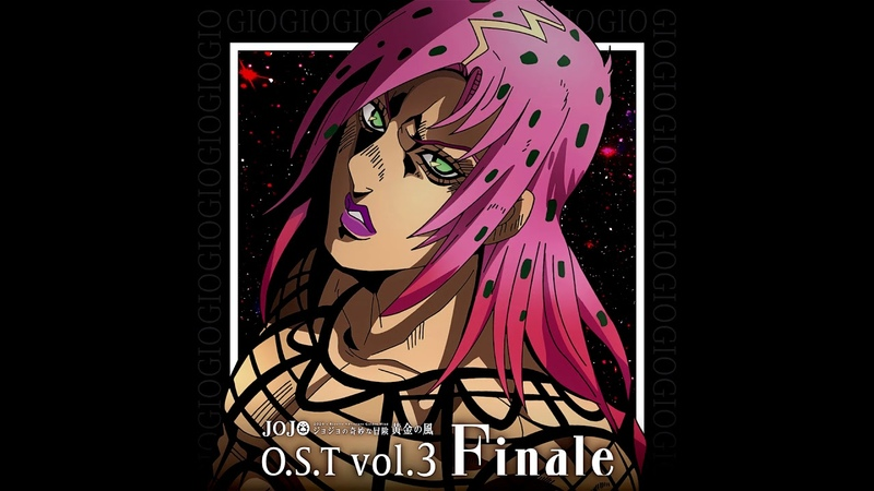 The Final Battle : Jojo's Bizarre Adventures : Golden Wind OST Vol.3 Finale