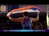 UWW Greco-Roman HL #bjf_wrestring