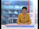 С 1 октября в органах ЗАГС внедряется Единый государственный реестр записей актов гражданского состояния