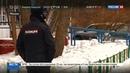 Новости на Россия 24 • Перестрелка в Москве: инкассатор получил две пули в живот
