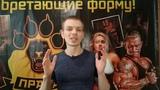 Сергей Жилин. Побеждаем сутулость. Комплекс упражнений